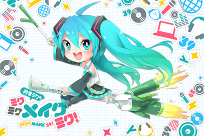 Projection Mapping by the Coloring of MIKU